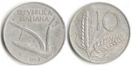 10 лир 1952 Италия
