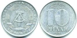 10 пфеннигов 1968 «А» ГДР