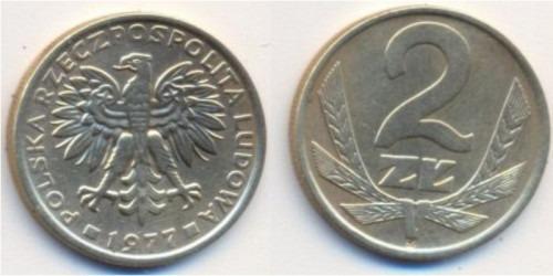 2 злотых 1977 Польша