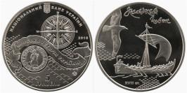 5 гривен 2010 Украина — Казацкий корабль — Чайка