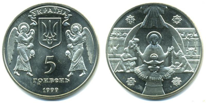 Сколько стоит 5 гривен золотая монета франции 6 букв