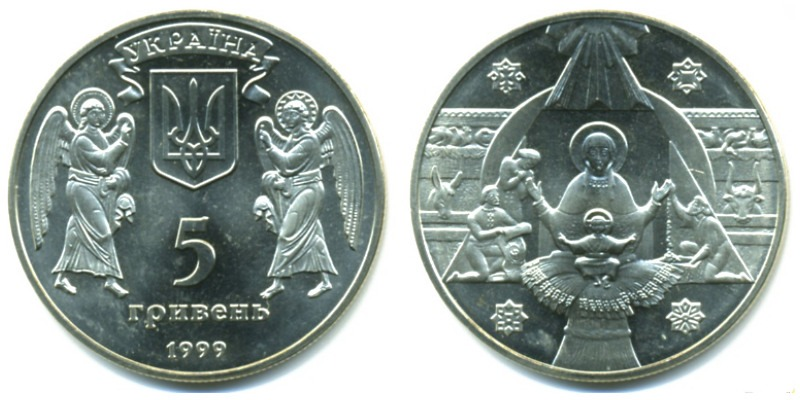 Монета пять coinbox hero 2