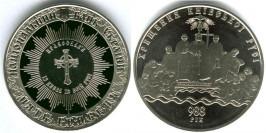 5 гривен 2008 Украина — Крещение Киевской Руси