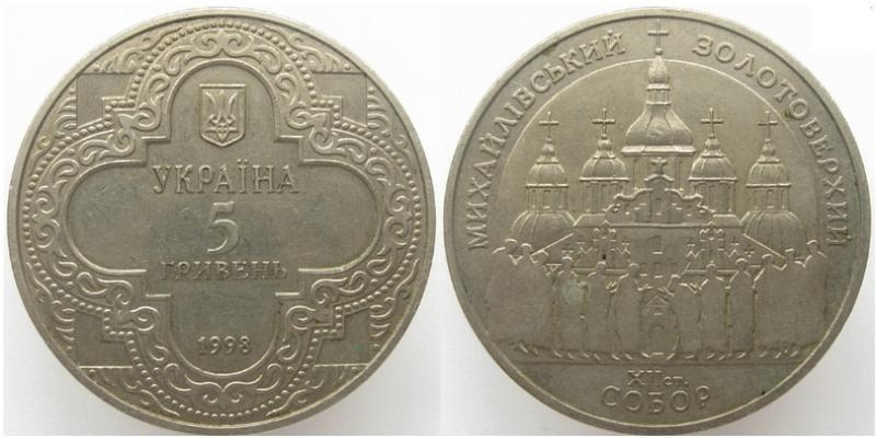 5 лат 1931 года латвия стоимость