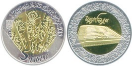 5 гривен 2006 Украина — Цимбалы