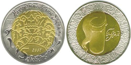 5 гривен 2007 Украина — Бугай
