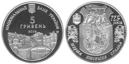 5 гривен 2008 Украина — 725 лет городу Ровно