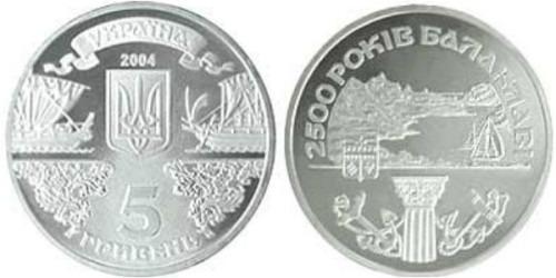 5 гривен 2004 Украина — 2500 лет Балаклаве