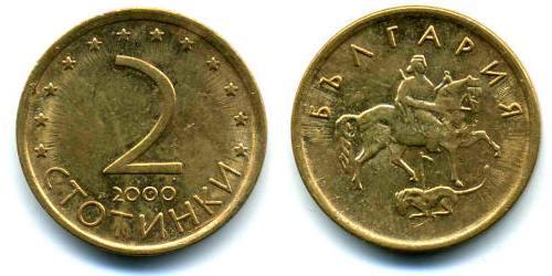 2 стотитки 2000 Болгария — магнитная