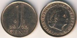 1 цент 1970 Нидерланды