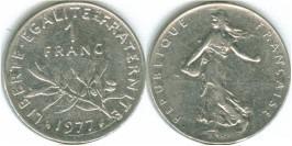 1 франк 1977 Франция