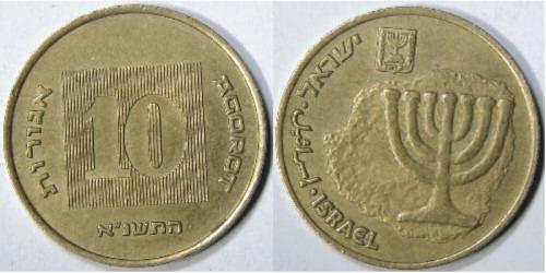 10 агорот 1991 Израиль