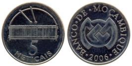5 метикалов 2006 Мозамбик