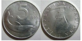 5 лир 1970 Италия
