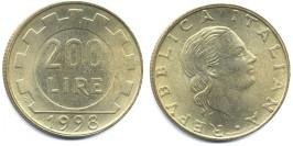 200 лир 1998 Италия