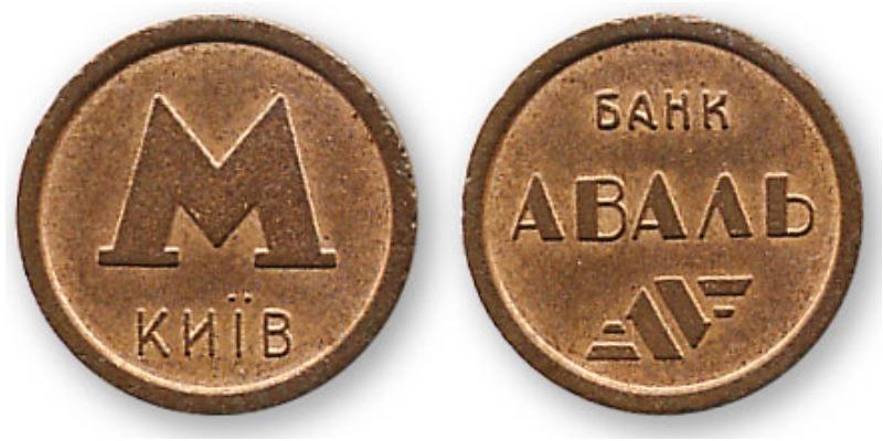 1 рубль 1864 года цена серебро