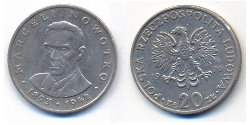 Сколько стоит 20 злотых 70 1973 года 5 стотинки 1974 года стоимость