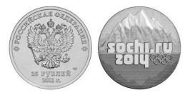 25 рублей 2011 Россия — XXII зимние Олимпийские Игры и XI Паралимпийские Игры, Сочи 2014 — Эмблема