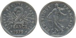 2 франка 1979 Франция