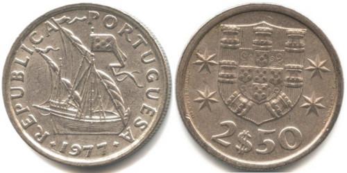 2.5 эскудо 1977 Португалия