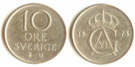 10 эре 1973 Швеция