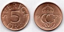 5 эре 1979 Швеция