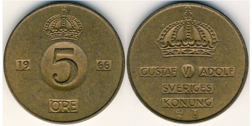 5 эре 1966 Швеция