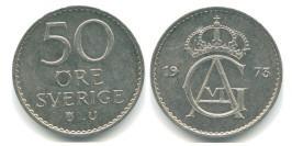 50 эре 1973 Швеция