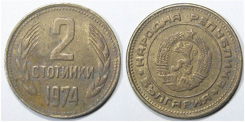 Монета 2 стотинки 1974 цена стоимость монеты денга 1738 года цена