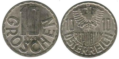 10 грошей 1964 Австрия