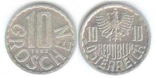 10 грошей 1982 Австрия