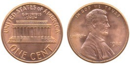 1 цент 1988 США