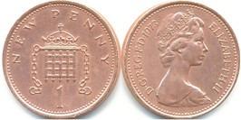 1 новый пенни 1973 Великобритания