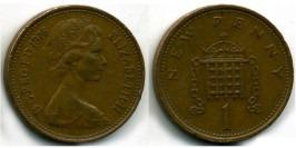 1 новый пенни 1976 Великобритания