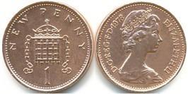 1 новый пенни 1978 Великобритания