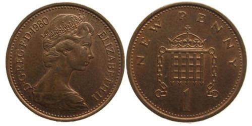 1 новый пенни 1980 Великобритания