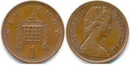 1 новый пенни 1981 Великобритания