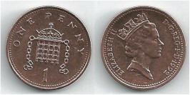 1 пенни 1992 Великобритания