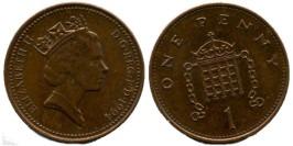 1 новый пенни 1994 Великобритания