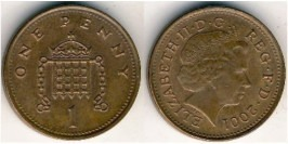 1 новый пенни 2001 Великобритания