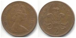 2 новых пенса 1980 Великобритания