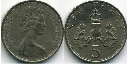 5 новых пенсов 1970 Великобритания