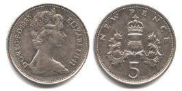 5 новых пенсов 1980 Великобритания