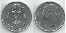 1 франк 1951 Бельгия (VL)