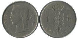 1 франк 1952 Бельгия (VL)