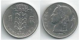 1 франк 1956 Бельгия (FR)