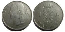 1 франк 1958 Бельгия (VL)