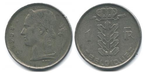 1 франк 1958 Бельгия (FR)
