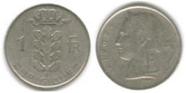 1 франк 1967 Бельгия (FR)