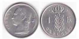 1 франк 1969 Бельгия (VL)